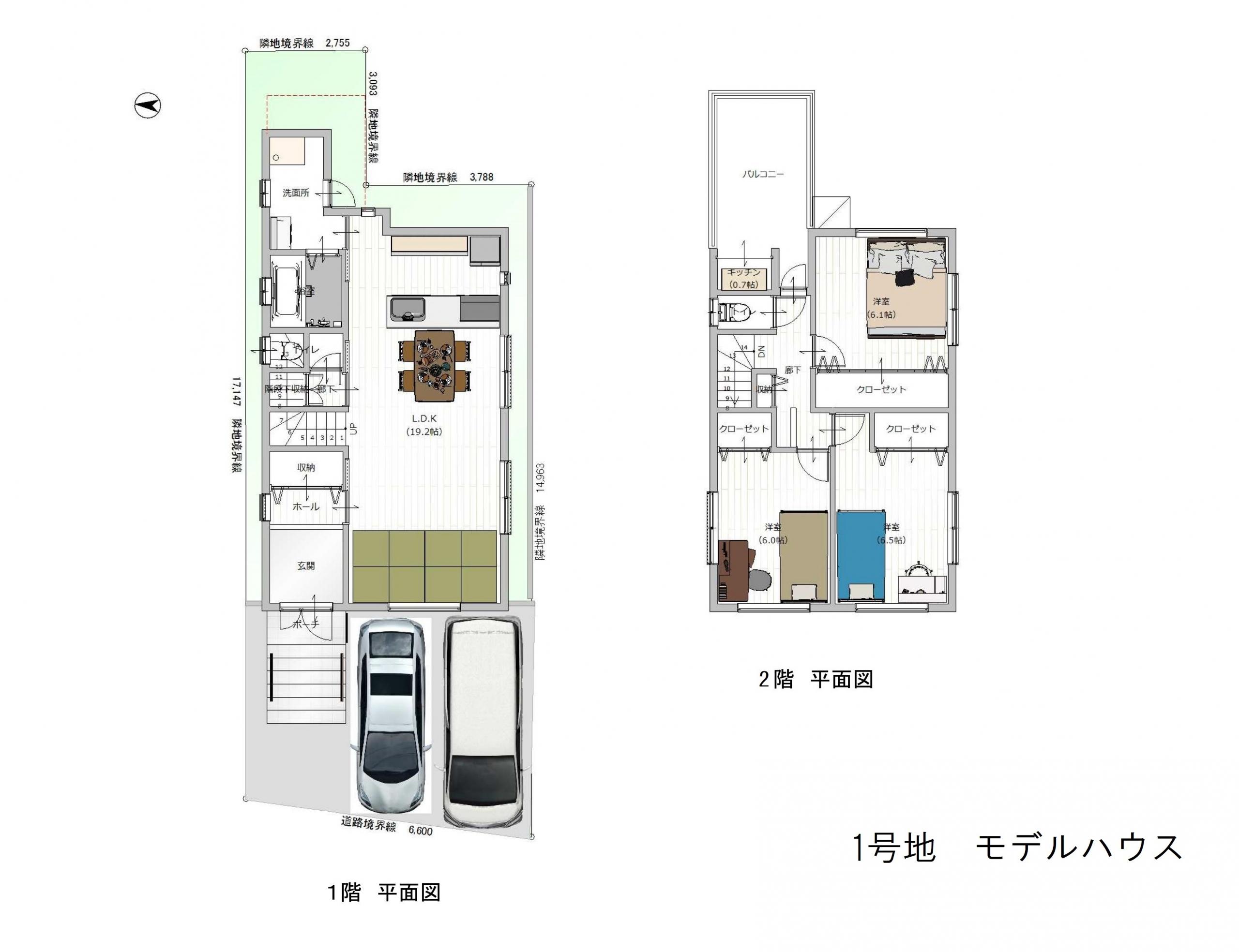 堺市中区毛穴町 全3区画イメージパース